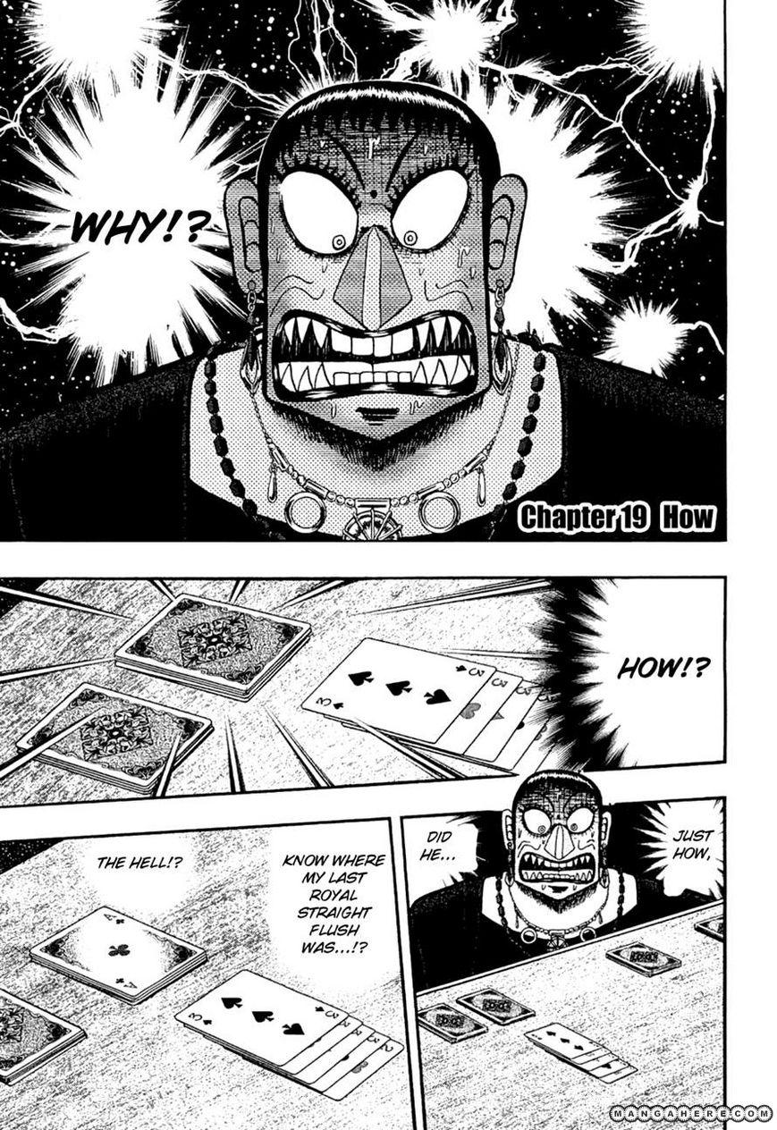 Tobaku Haouden Rei: Gyankihen 19 Page 1