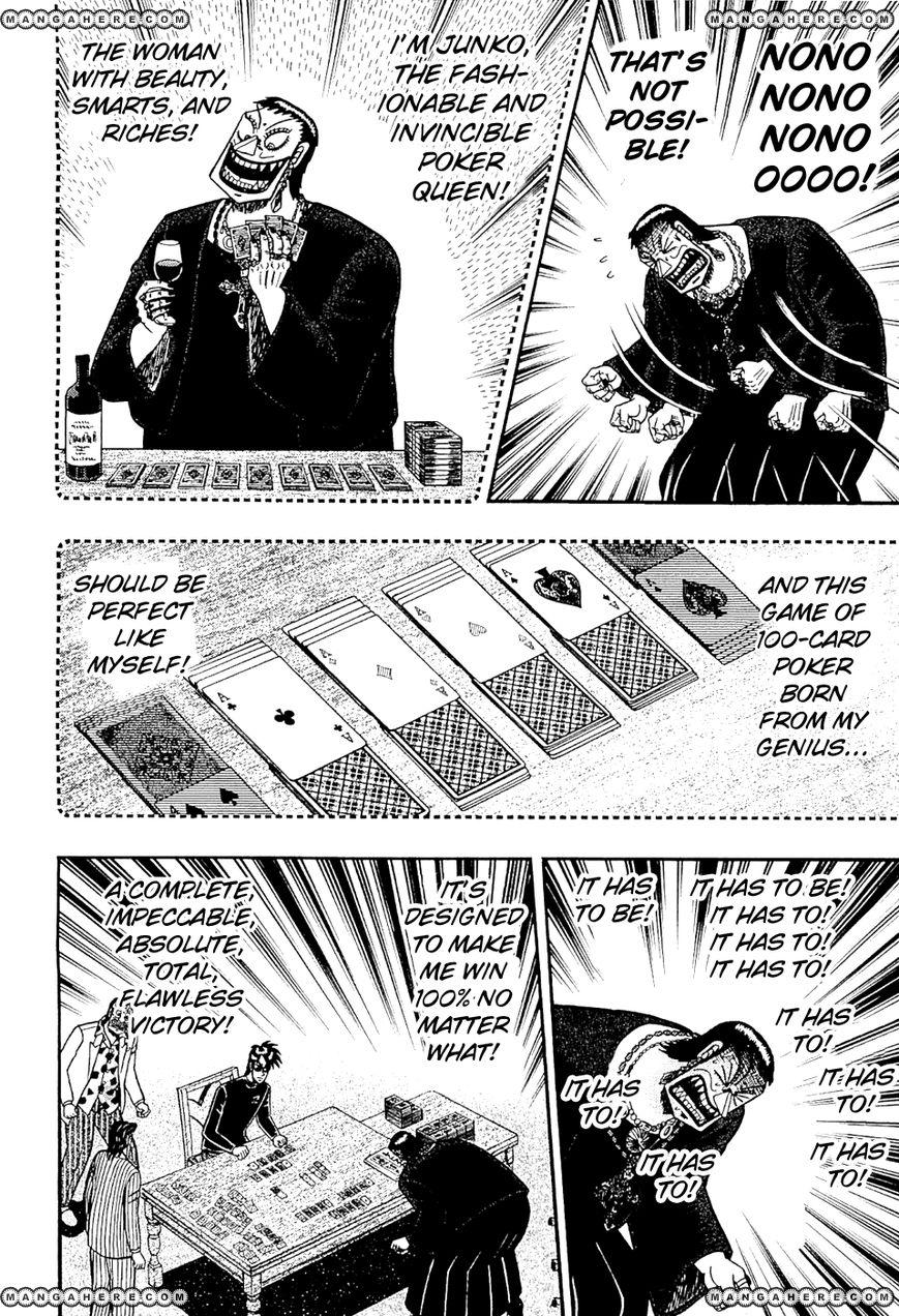 Tobaku Haouden Rei: Gyankihen 25 Page 2