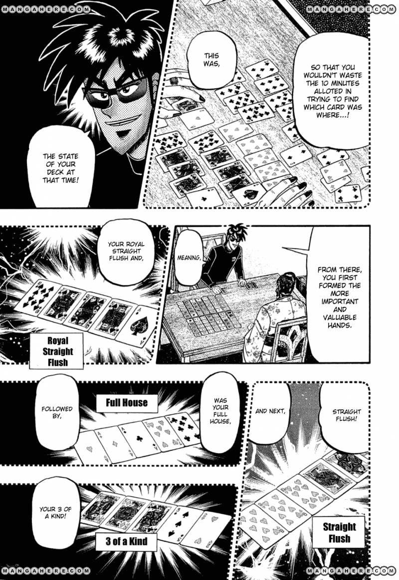 Tobaku Haouden Rei: Gyankihen 33 Page 2