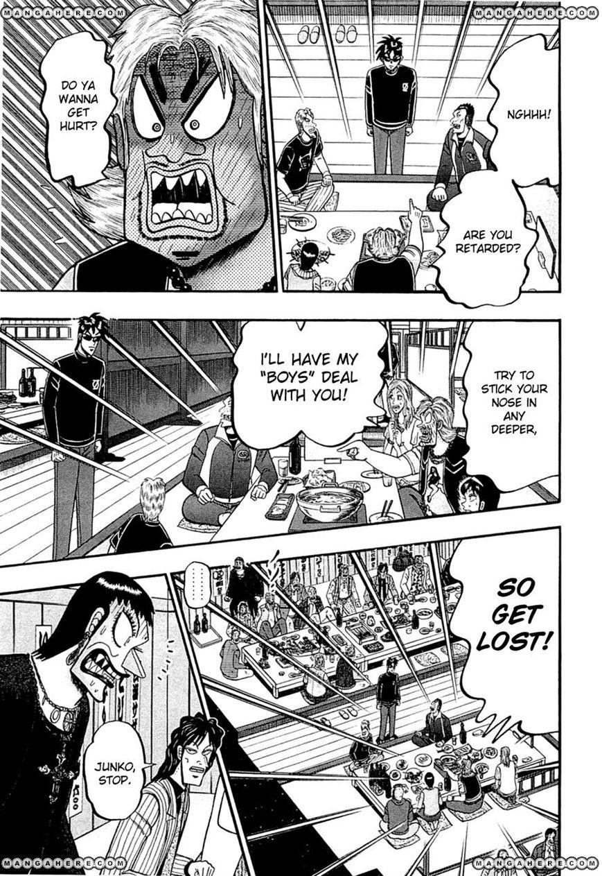 Tobaku Haouden Rei: Gyankihen 37 Page 3