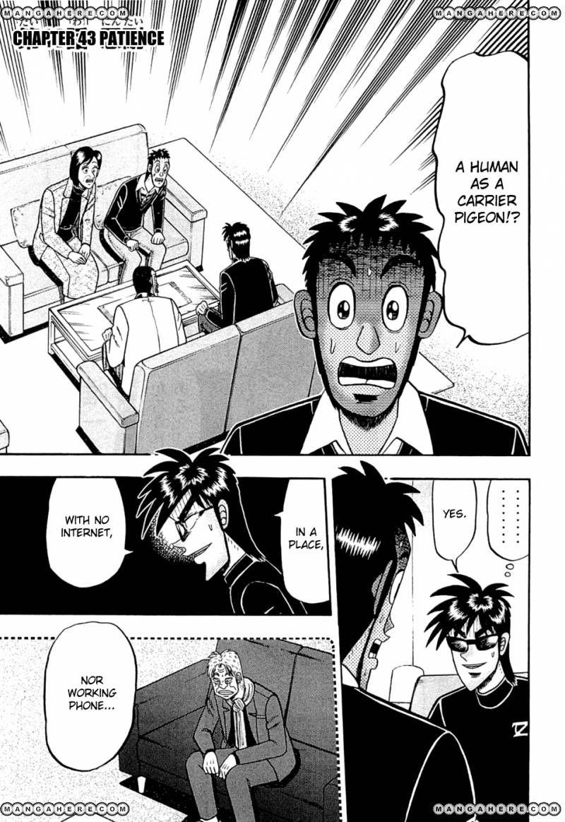 Tobaku Haouden Rei: Gyankihen 43 Page 1