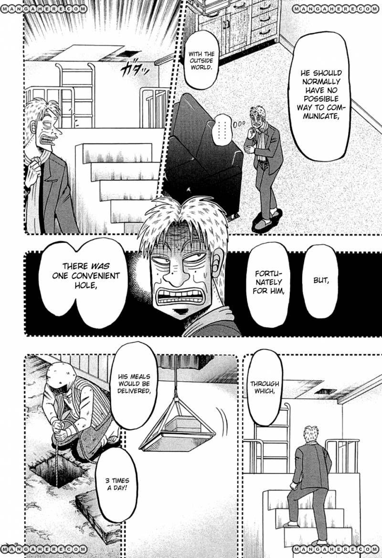 Tobaku Haouden Rei: Gyankihen 43 Page 2