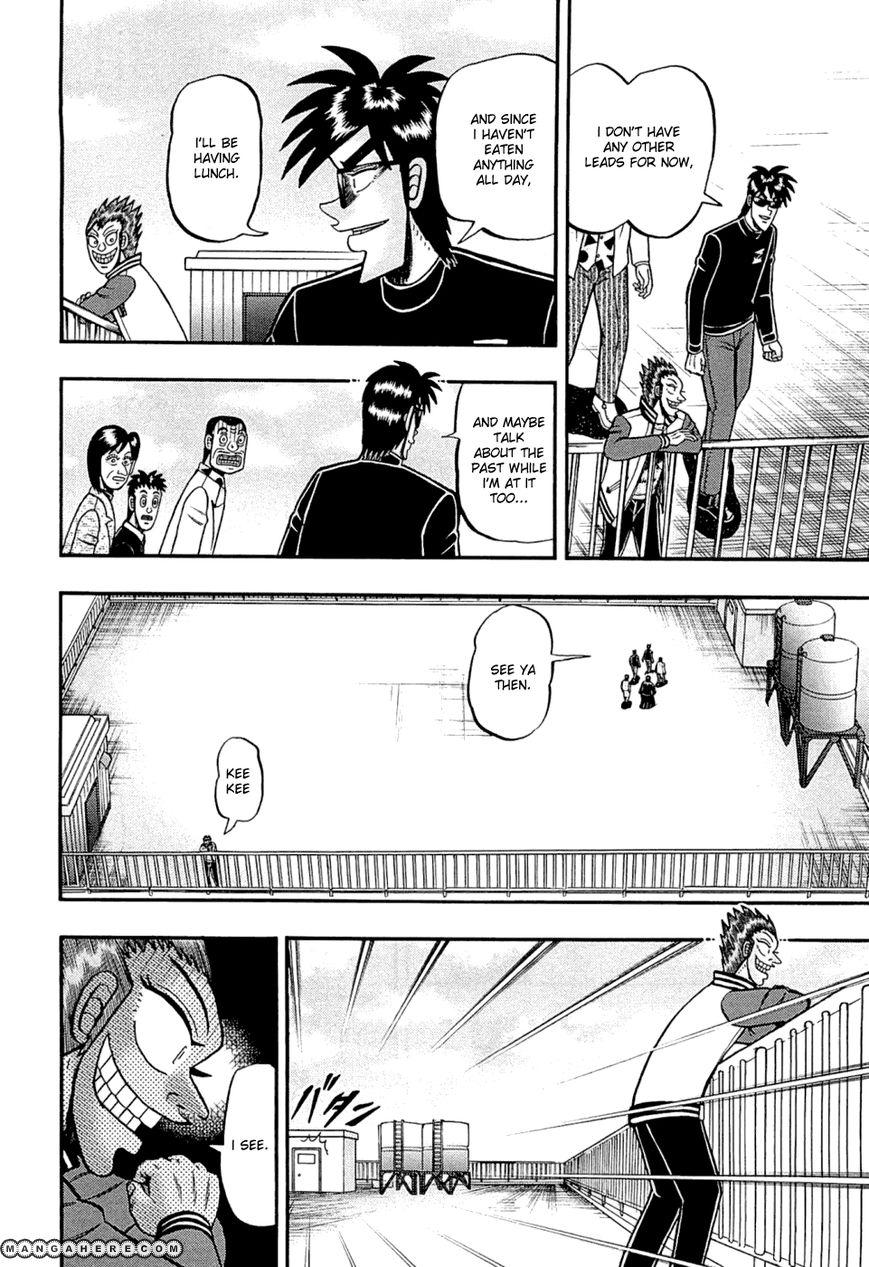 Tobaku Haouden Rei: Gyankihen 49 Page 2
