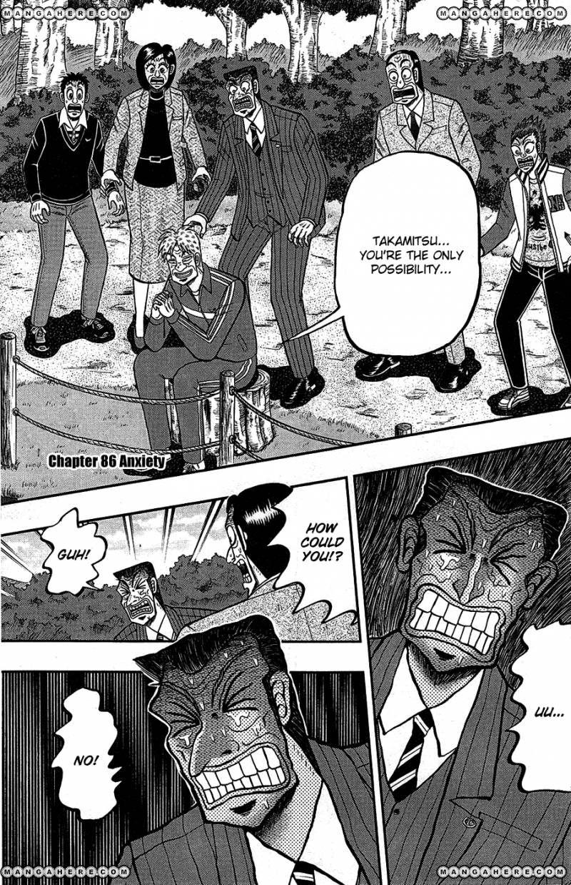 Tobaku Haouden Rei: Gyankihen 86 Page 1