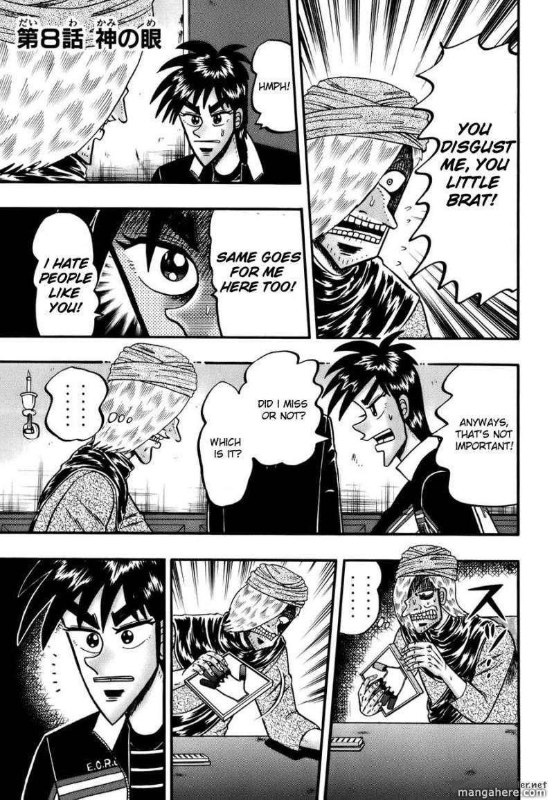 Tobaku Haouden Rei 8 Page 1