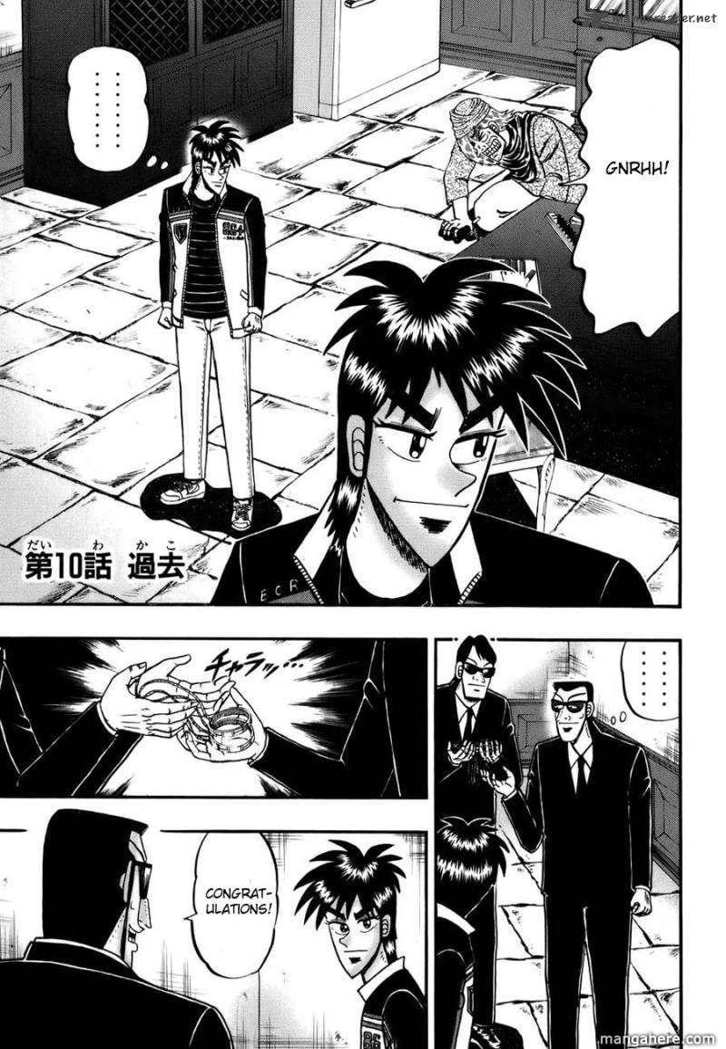 Tobaku Haouden Rei 10 Page 1