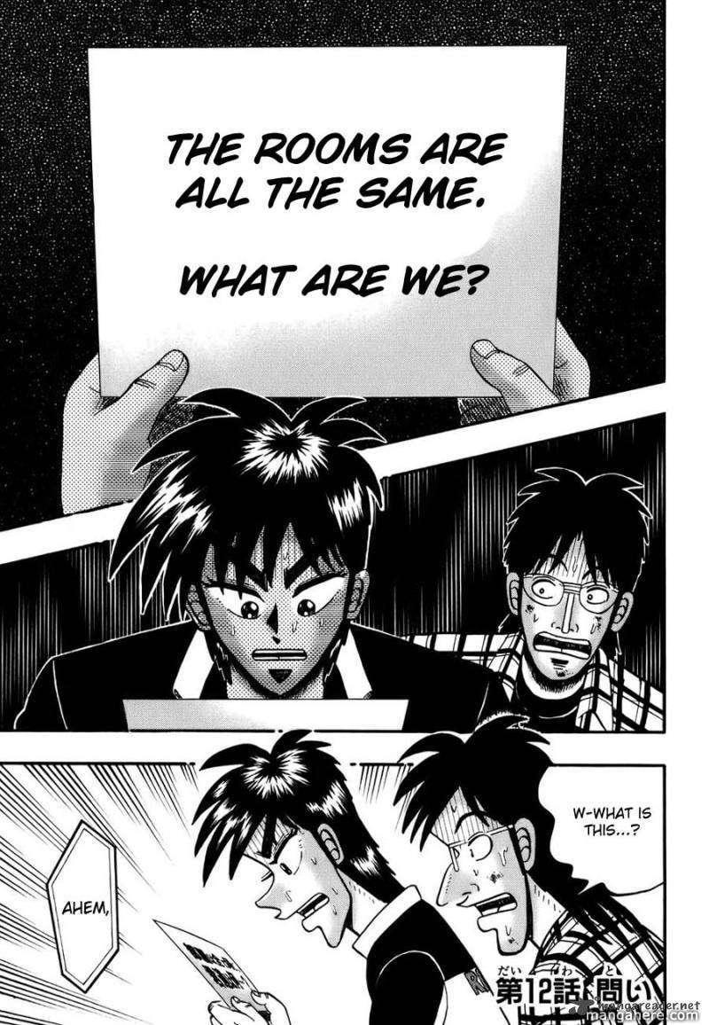 Tobaku Haouden Rei 12 Page 1