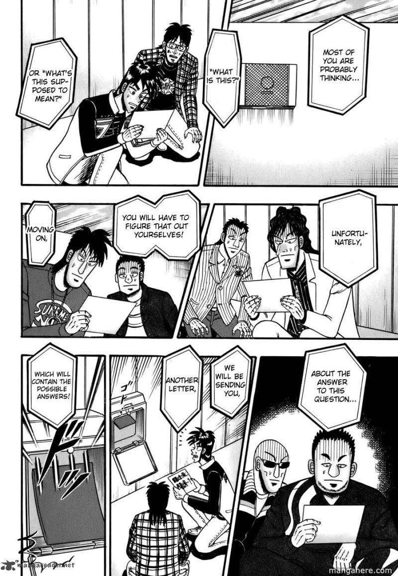 Tobaku Haouden Rei 12 Page 2