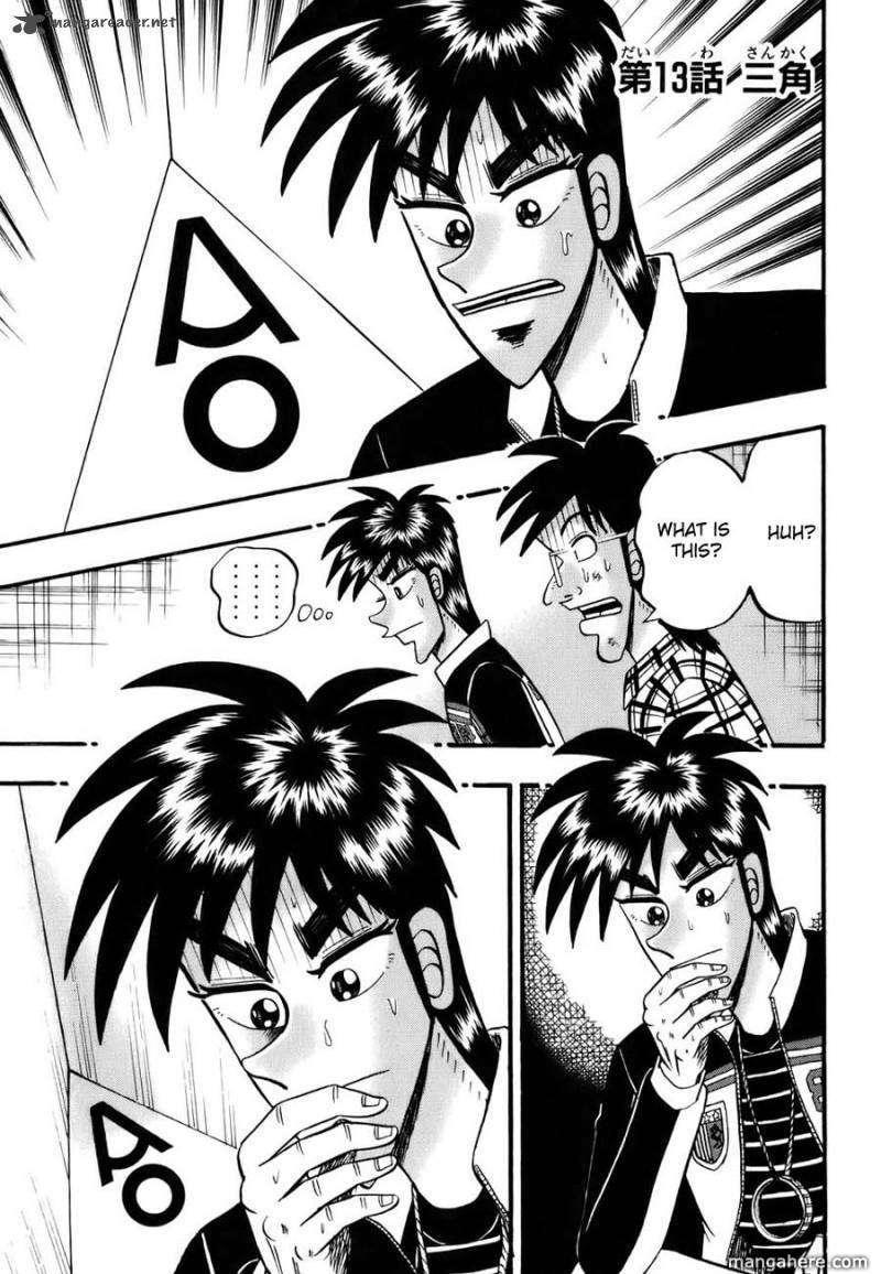 Tobaku Haouden Rei 13 Page 1