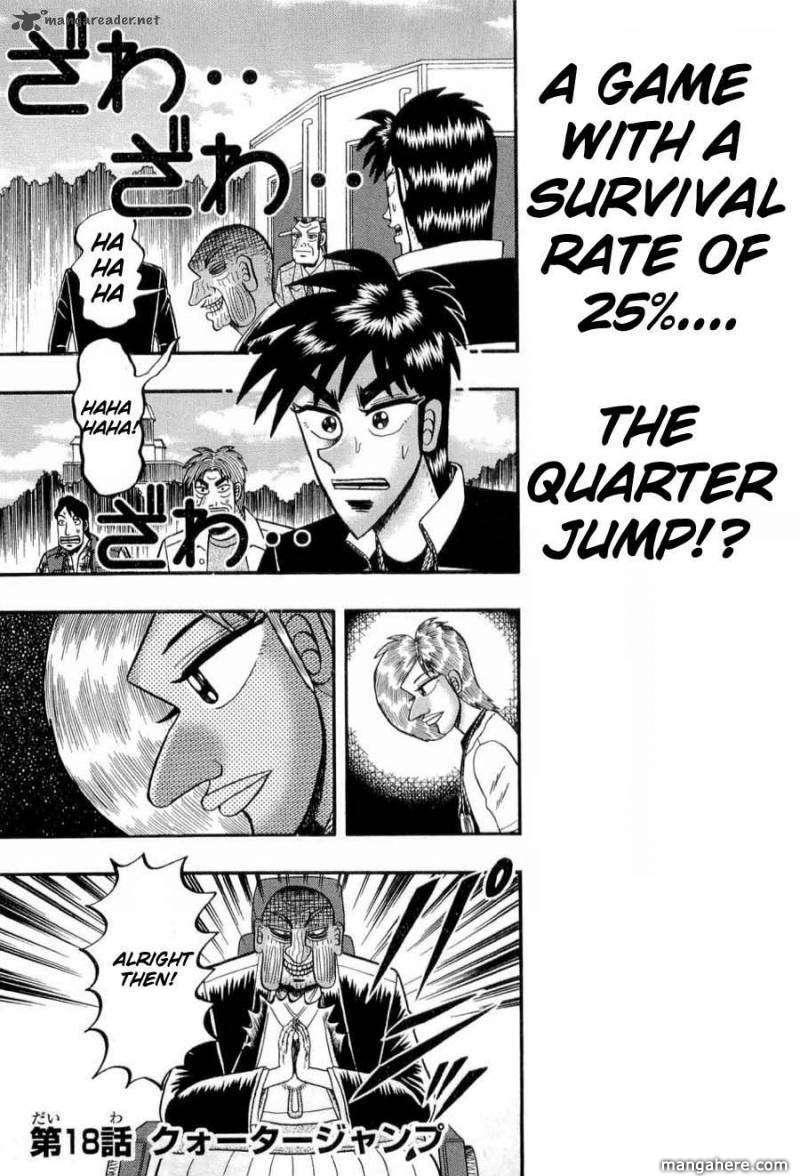 Tobaku Haouden Rei 18 Page 1