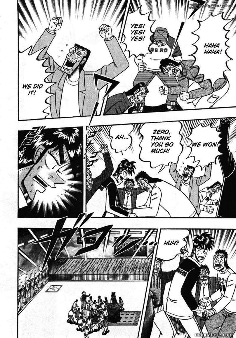 Tobaku Haouden Rei 38 Page 3
