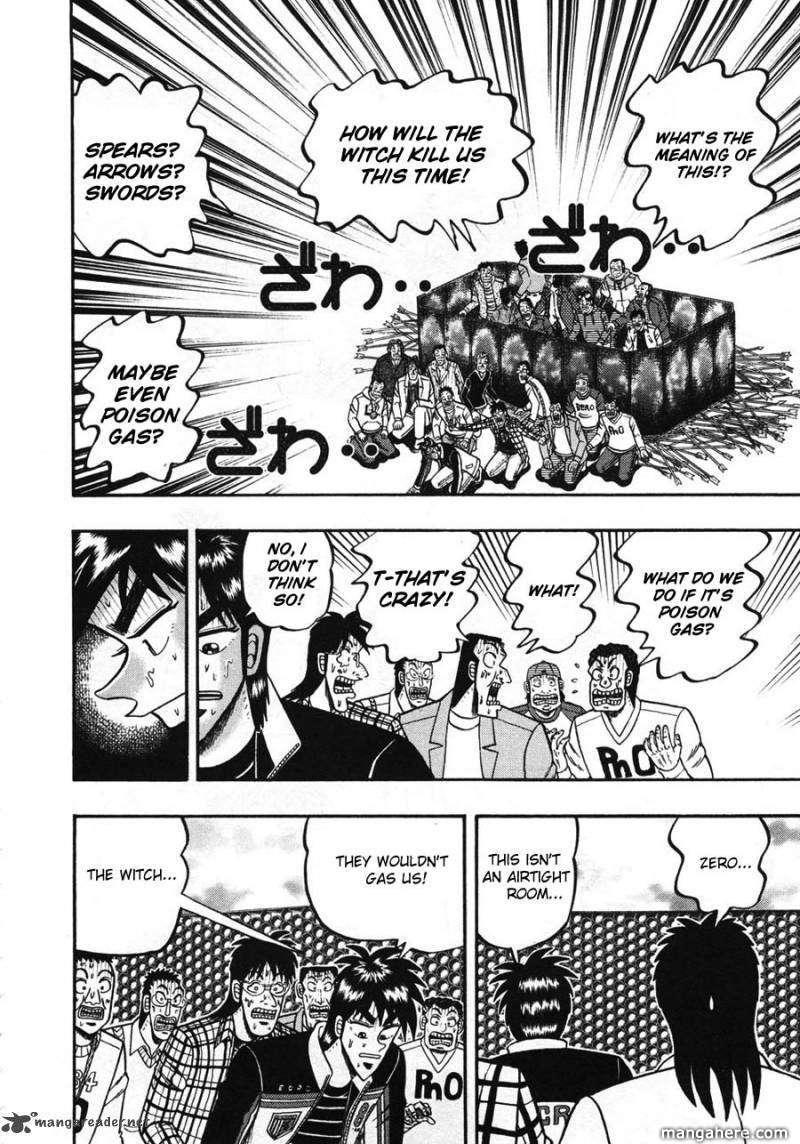 Tobaku Haouden Rei 41 Page 2