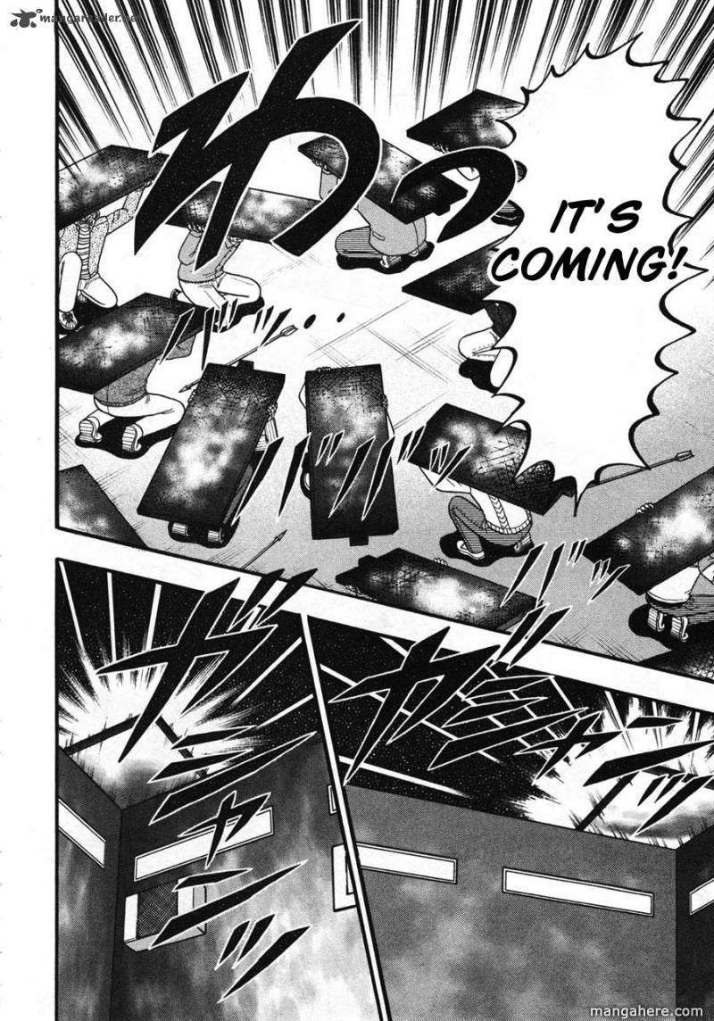 Tobaku Haouden Rei 42 Page 2