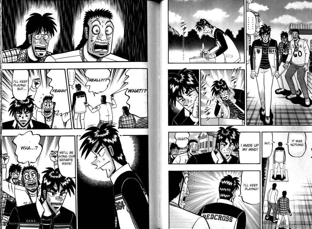 Tobaku Haouden Rei 45 Page 2