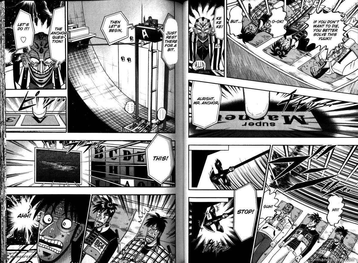 Tobaku Haouden Rei 49 Page 2