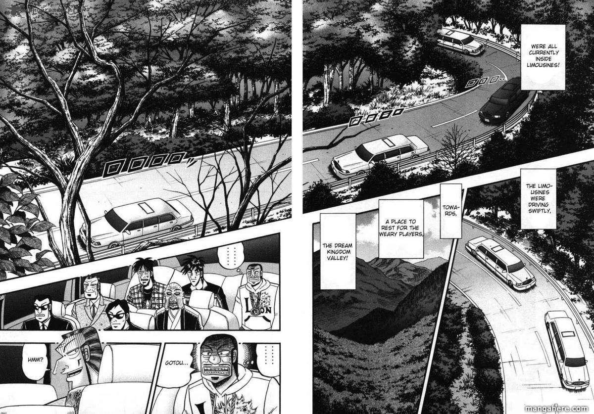 Tobaku Haouden Rei 70 Page 2
