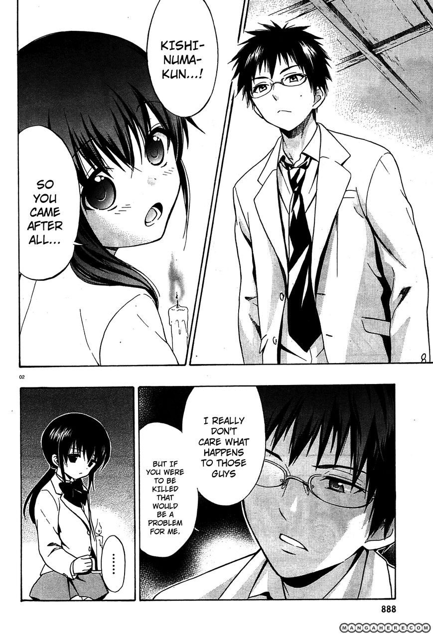 Corpse Party: Musume 10 Page 2
