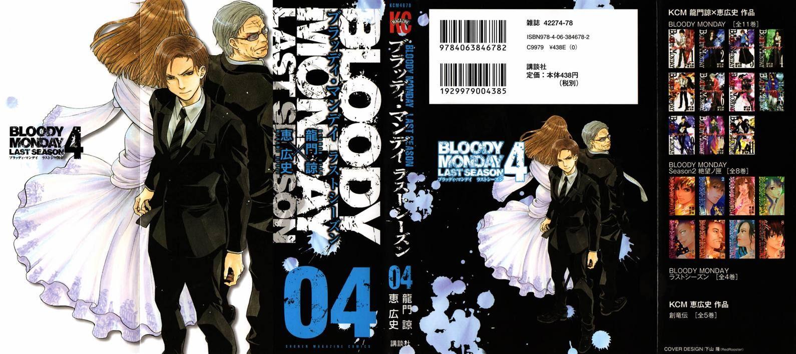 Bloody Monday Last Season 27 Page 2