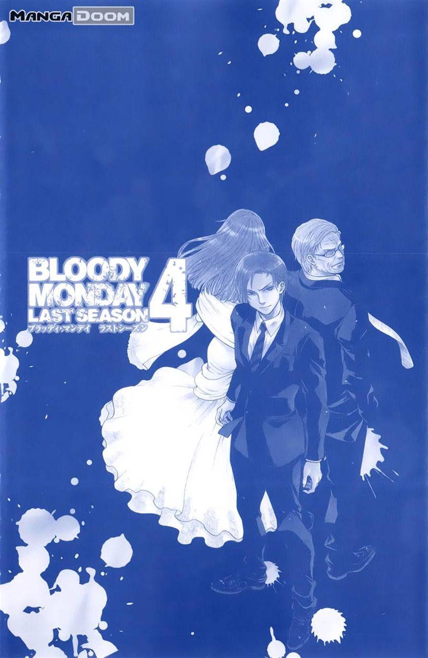 Bloody Monday Last Season 27 Page 3