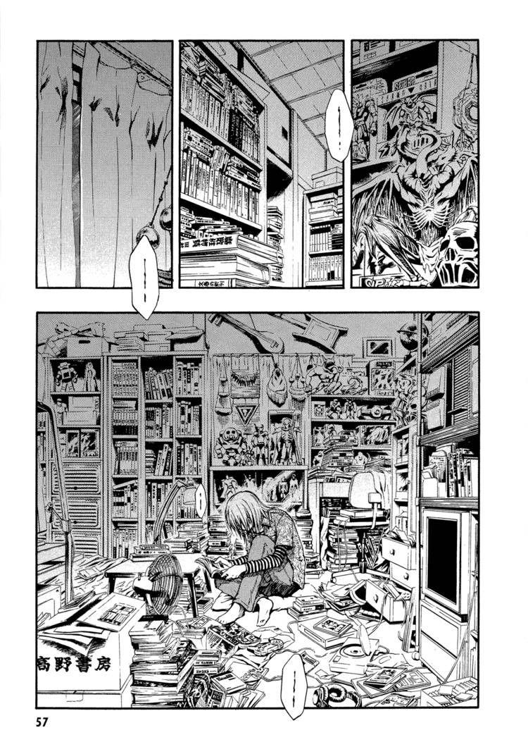 A Lollipop Or A Bullet 2 Page 4