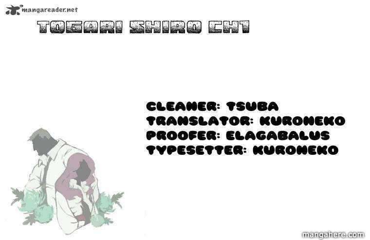 Togari Shiro 1 Page 1