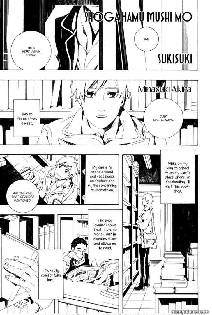 Shoga Hamu Mushi Mo Sukisuki 1 Page 3