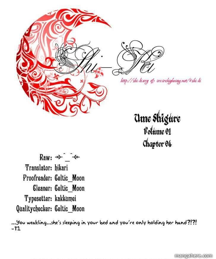 Ume Shigure 4 Page 1