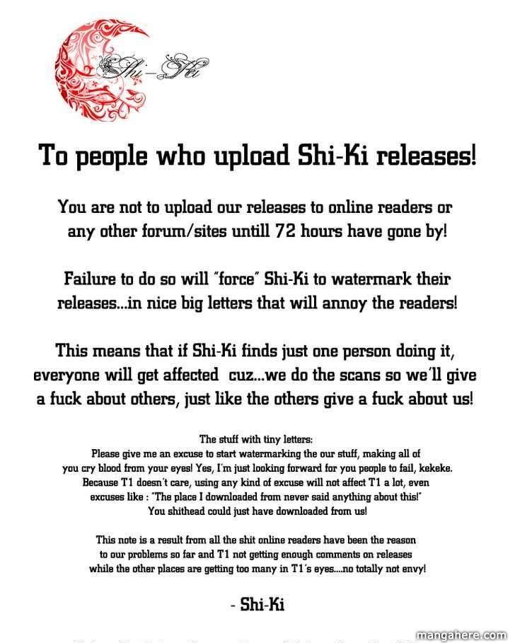 Ume Shigure 4 Page 2