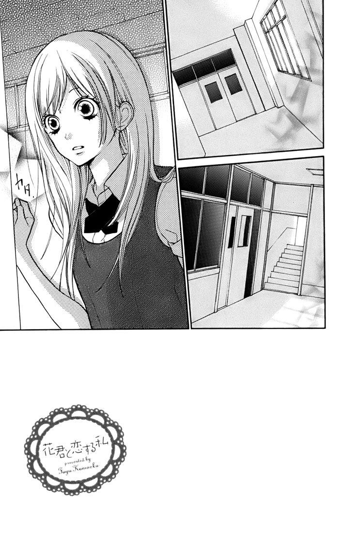 Hanagimi to Koisuru Watashi 7 Page 3