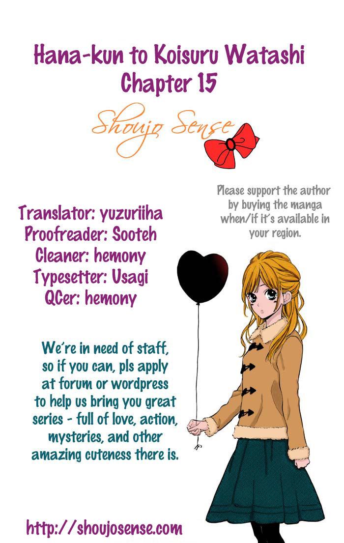Hanagimi to Koisuru Watashi 15 Page 1