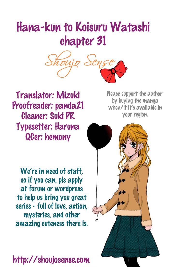 Hanagimi to Koisuru Watashi 31 Page 1