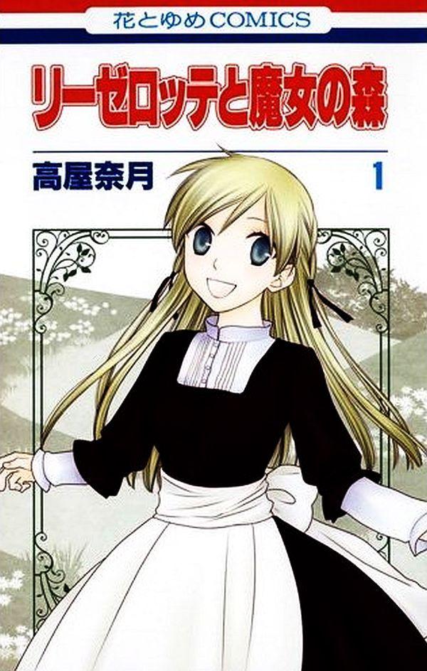Liselotte to Majo no Mori 6 Page 2