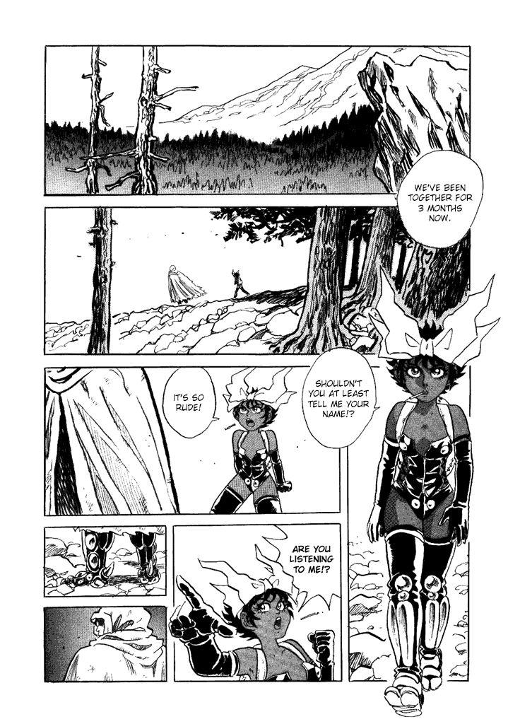Akki Goyou Garan 4 Page 2