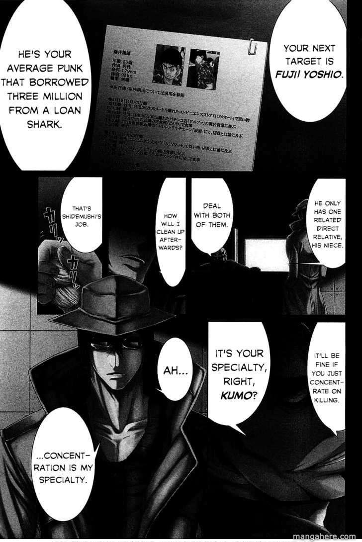 Arachnid 1 Page 4