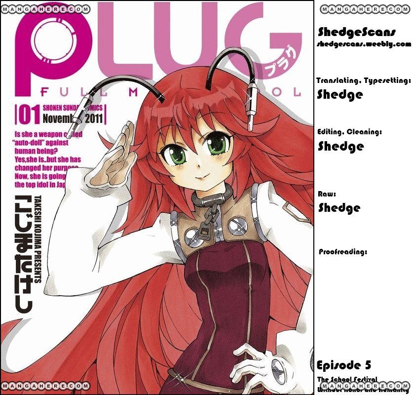 Plug: Full Metal Idol 5 Page 1