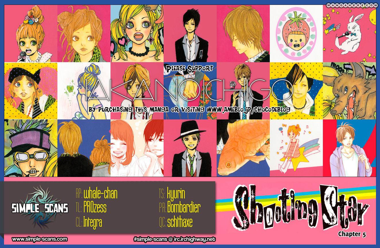 Shooting Star (TAKANO Ichigo) 5 Page 1