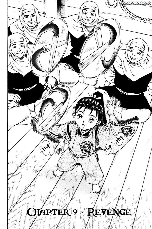 Shana oh Yoshitsune 9 Page 2