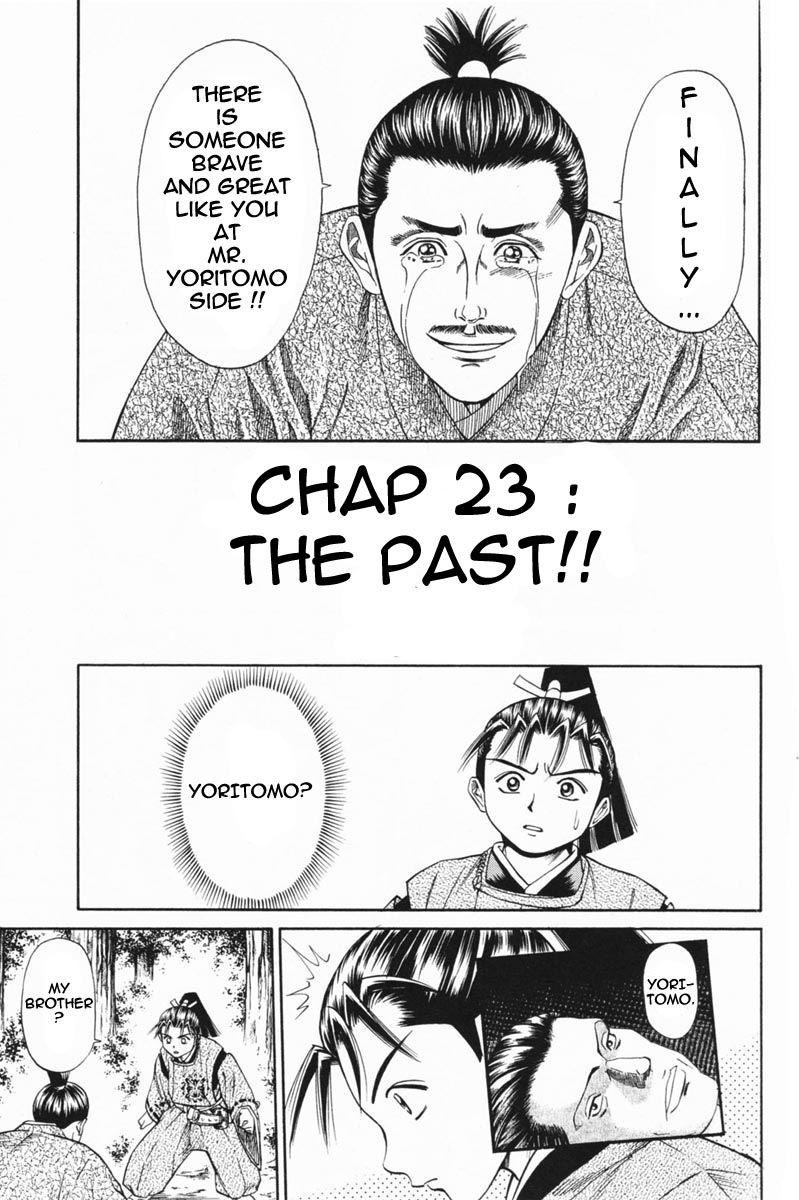 Shana oh Yoshitsune 23 Page 1