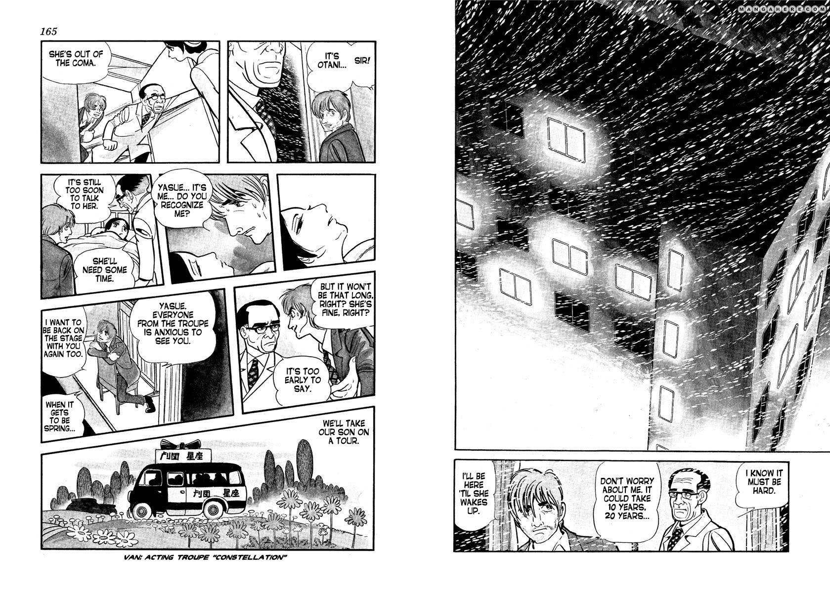 Tetsu No Senritsu 3 Page 2