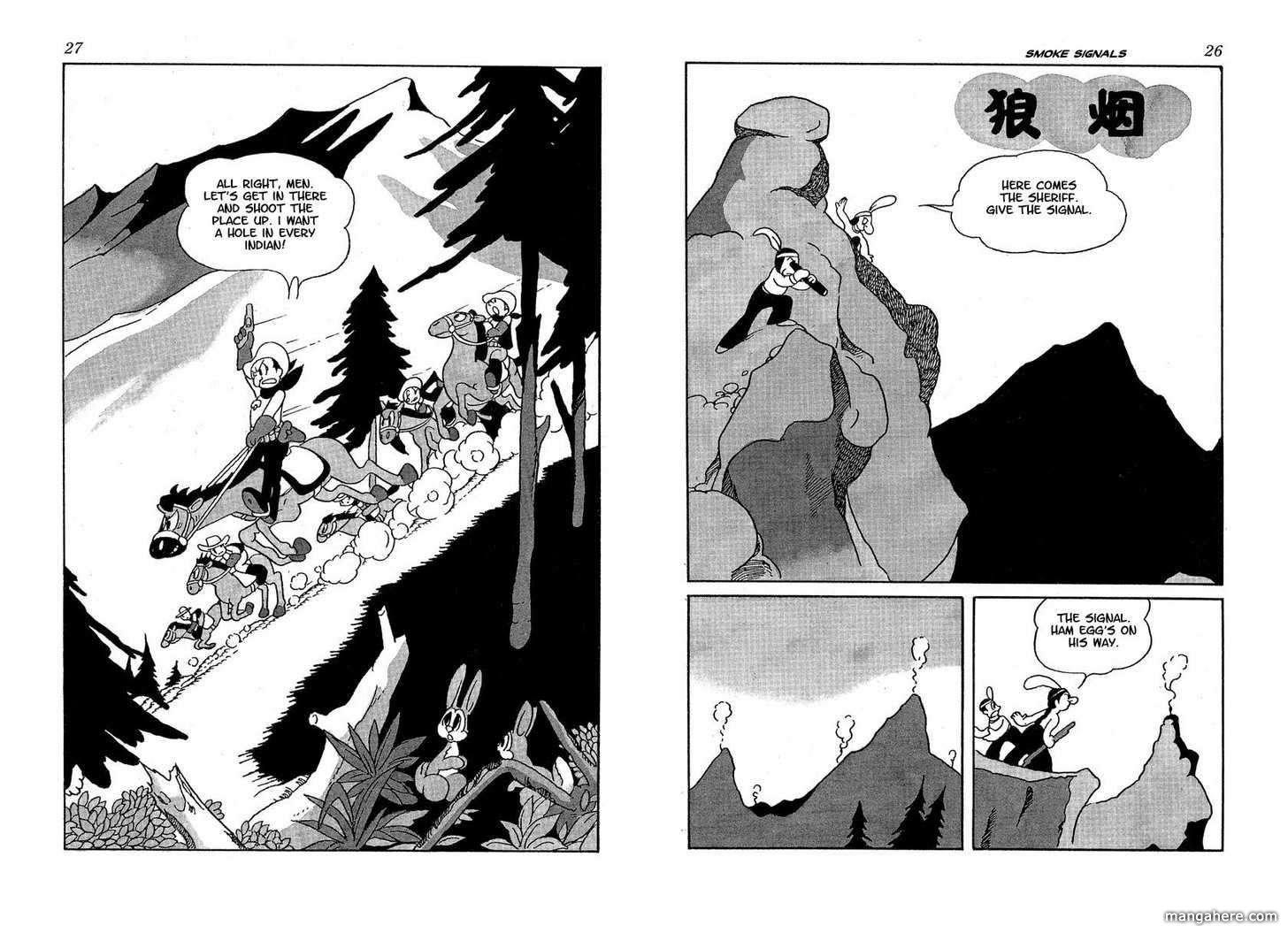 Kenjuu Tenshi 3 Page 1