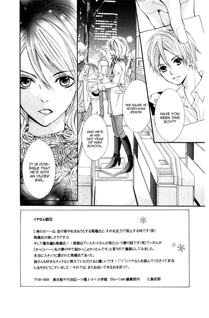 Iya da nante Iwasenai 9 Page 2
