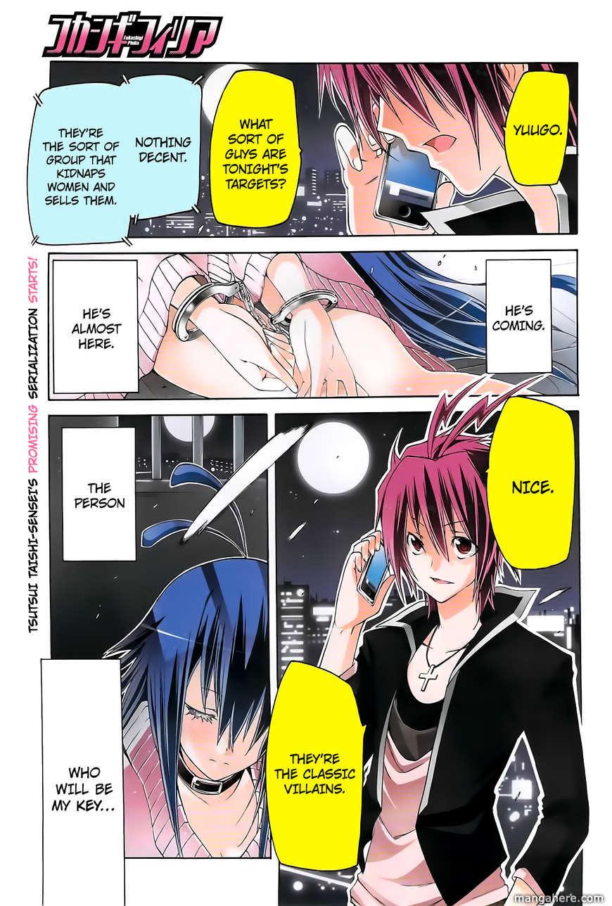 Fukashigi Philia 1 Page 2