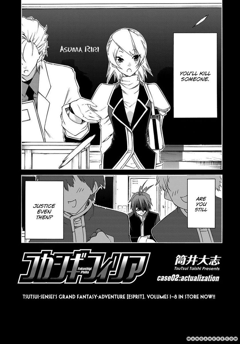 Fukashigi Philia 2 Page 2
