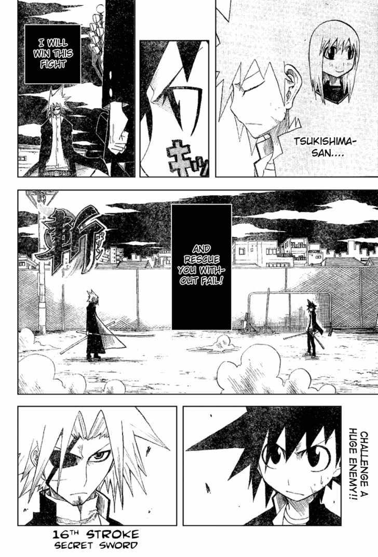 Zan 16 Page 2