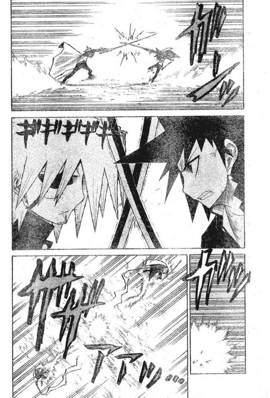 Zan 17 Page 2