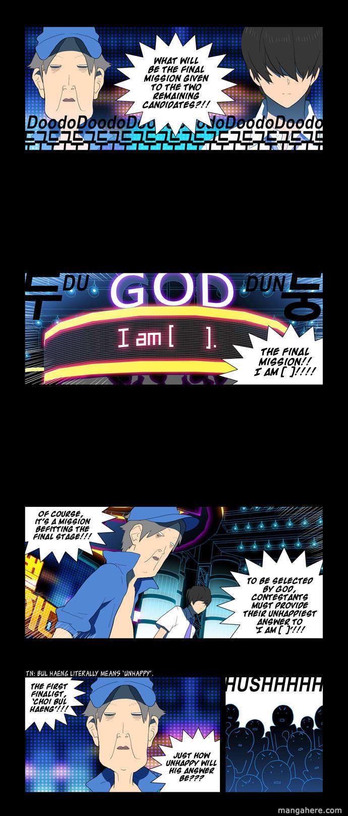Nowhere Boy 1 Page 2