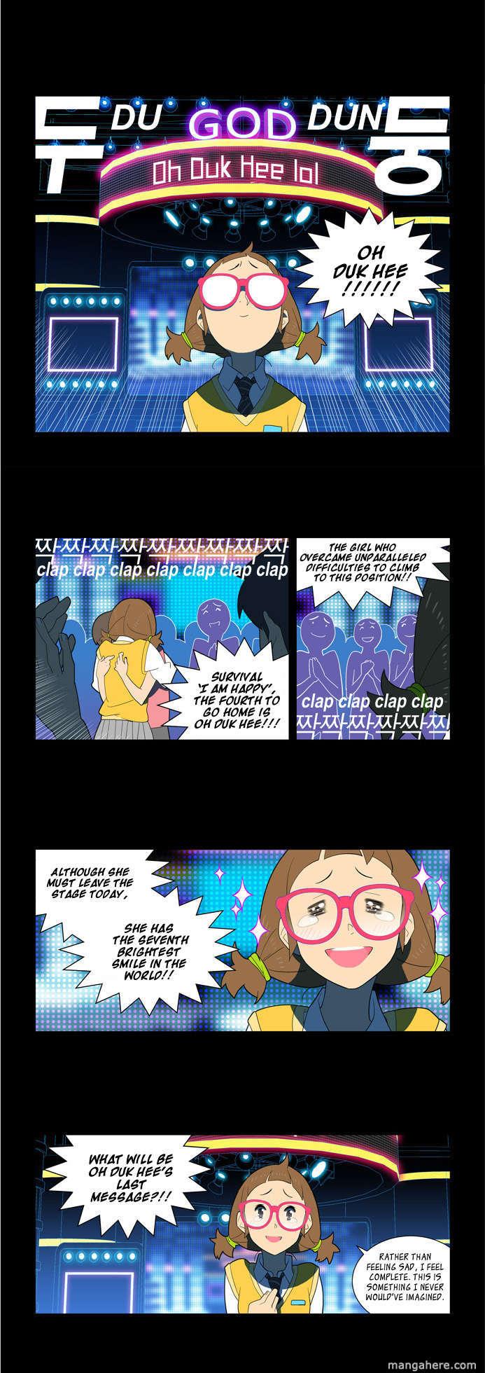 Nowhere Boy 2 Page 2