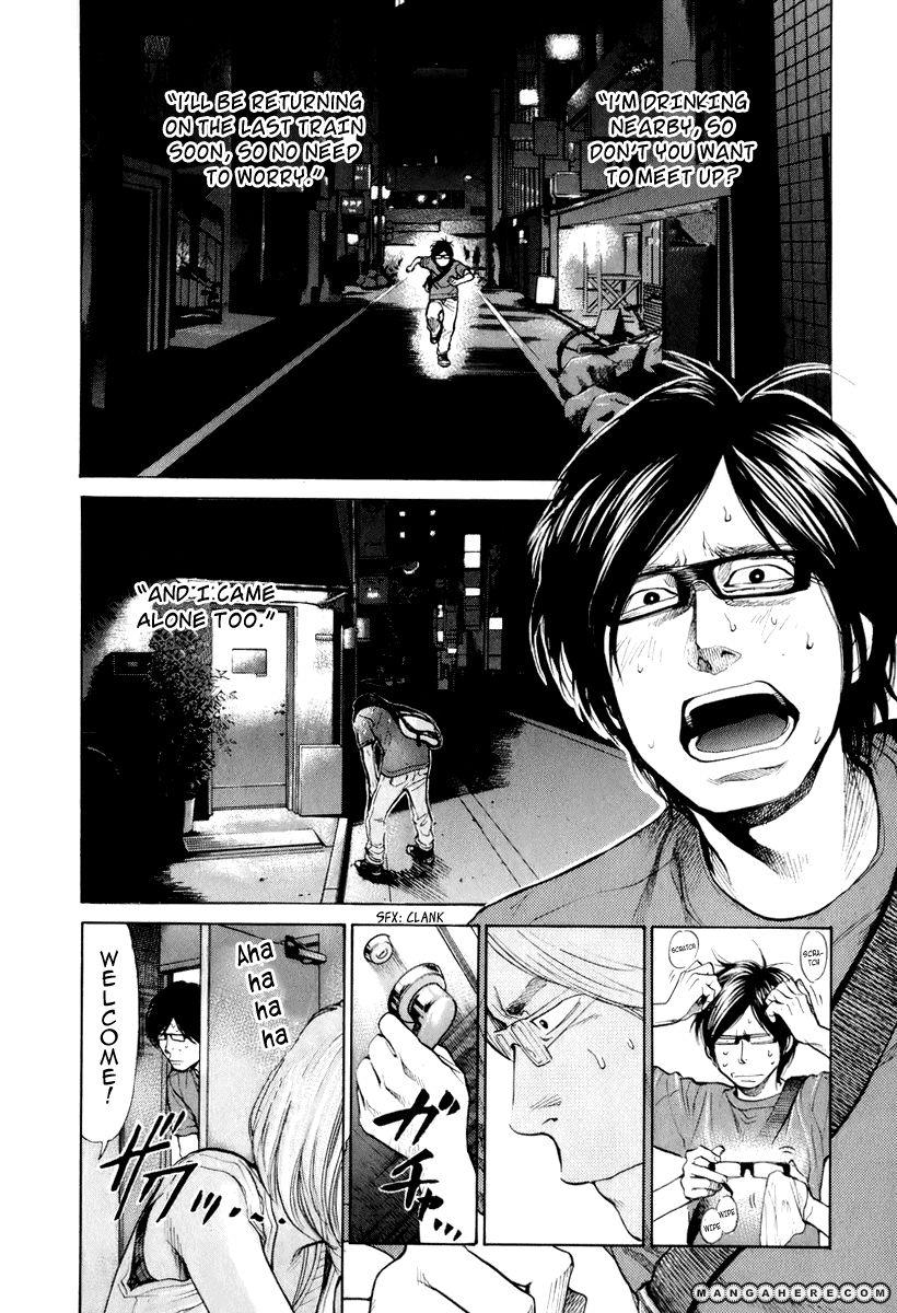 Moteki 5 Page 3