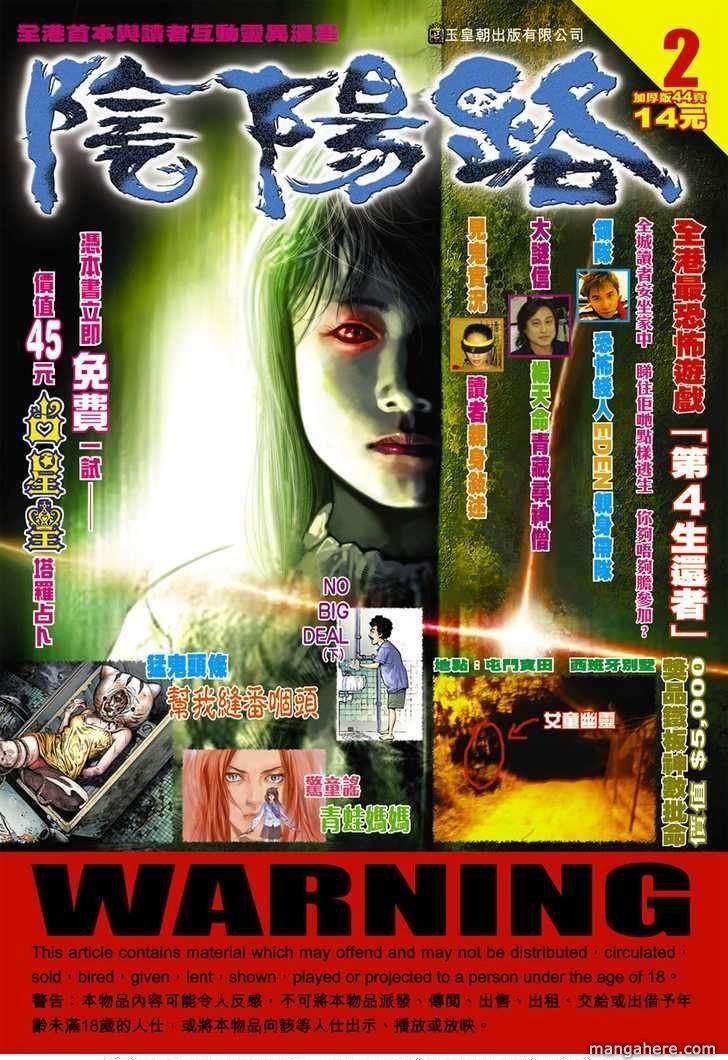Yin Yang Road 2 Page 1