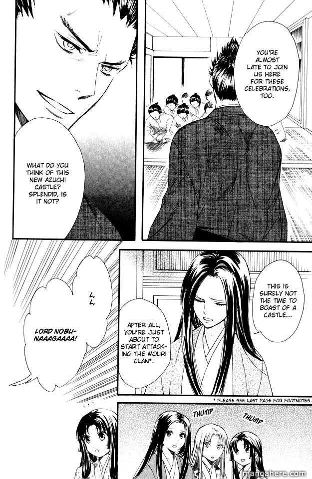 Gou - Himetachi no Sengoku 1.2 Page 2